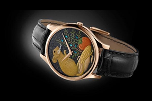 Đồng hồ Chopard LUC
